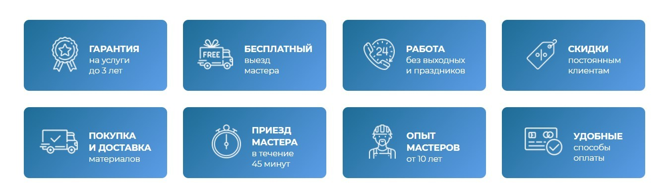 Услуги сантехника Новобеличи